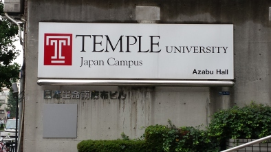 Welcome to Temple University Japan Campus!
