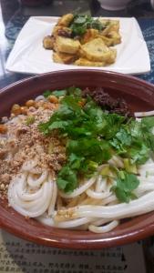 """米线 (""""mi xian""""), one of Yunnan's noodle dishes."""