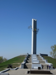 The war memorial in Saratov, on the top of a hill with a beautiful view. The steps list cities where battles took place.