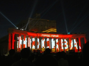 The laser light show the day before Victory Day