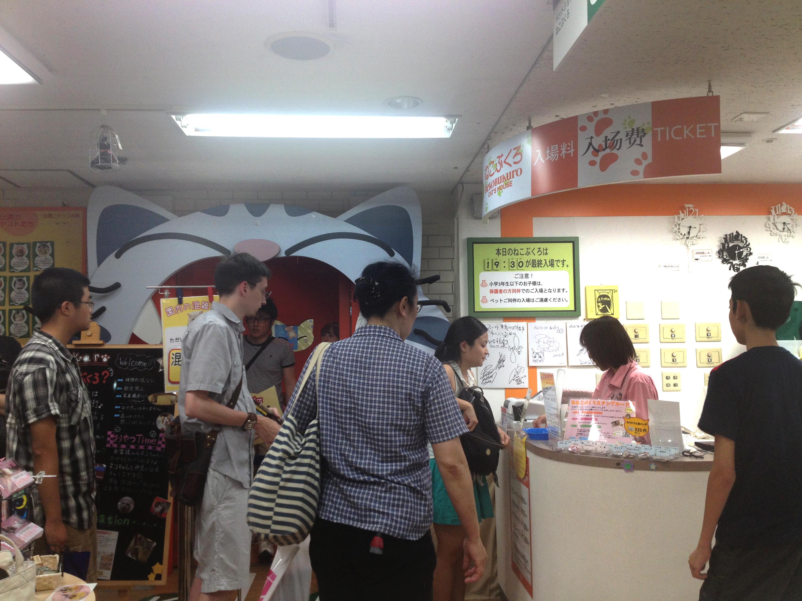 Ikebukuro: Sunshine 60 Mall, Pokemon Center, J-World, Neko