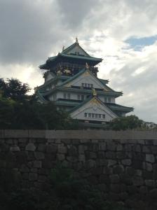 Osaka Castle. It was huge and beautiful!