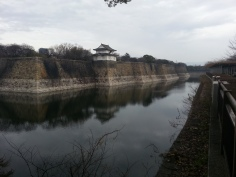 The outer perimeter to Osaka Castle