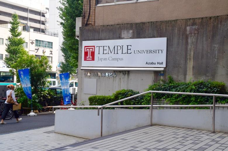 F16301_tokyo_Temple University Azabu Hall_TamlynKurata