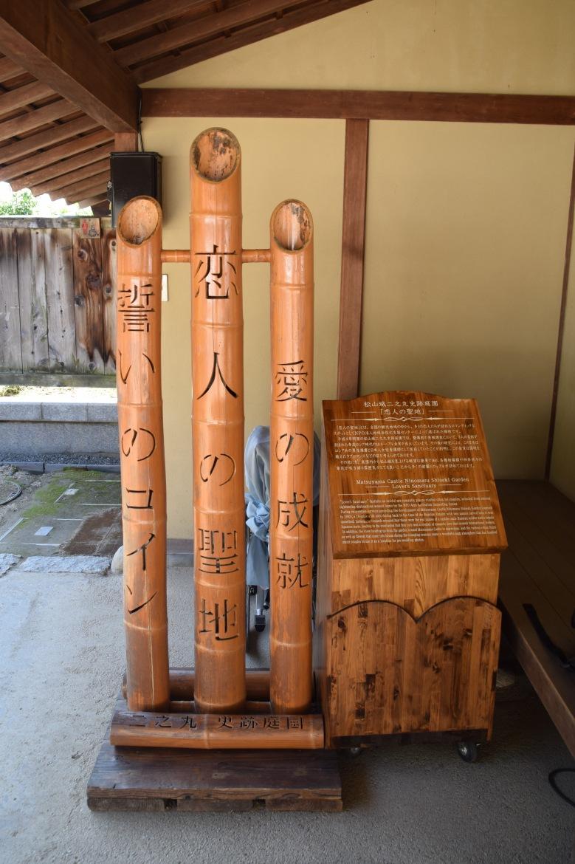 f161306_tokyo_lovers-coin-memorial_tamlynkurata