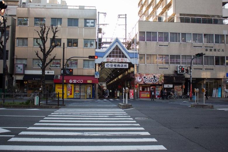 SP18202_Osaka_Market in Osaka_KaylaAmador