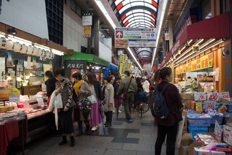 SP18204_Osaka_Items-for-sale-in-the-market_KaylaAmador