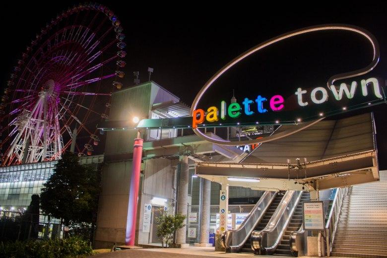 SP18308_Odaiba_Odaiba Palette town_KaylaAmador