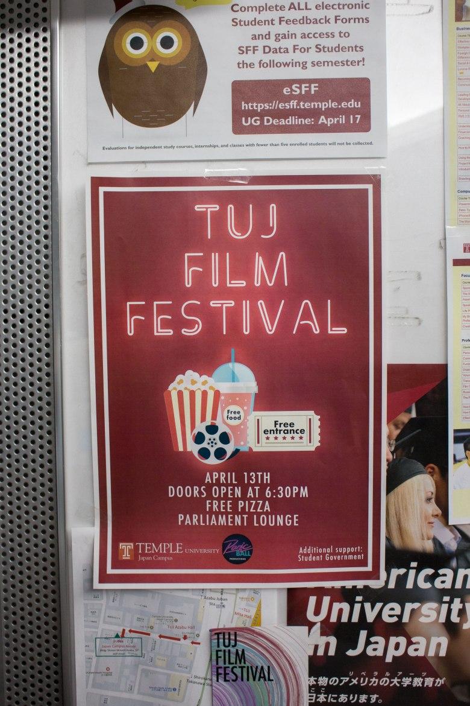 SP18401_TUJ_TUJ Film Festival Poster_KaylaAmador